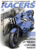 RACERS of Illustrator Masaru Ohtsuka