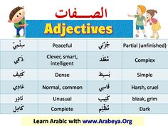 Adjectives part 2