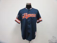 Stiches Detroit Tigers Button Up Baseball Jersey sz L Large MLB AL SEWN  #Stiches #DetroitTigers #tcpkickz