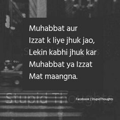 212 Best Love Images In 2019 Heart Touching Shayari Hindi Quotes