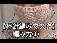 Knit Crochet, Crochet Hats, Knitting Stitches, Crochet Clothes, Face, Youtube, Yahoo, Masks, Shoes