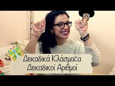 Greek Language, School Videos, School Themes, Maths, Teaching, Education, Youtube, Learning, Training