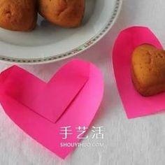 Super Simple Origami Love Plate Valentin-nap kézzel készített bemutató