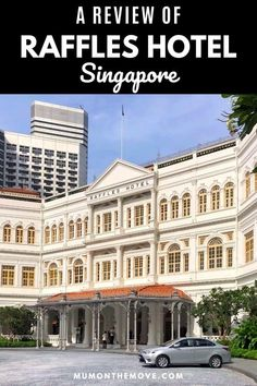 A glimpse inside Raffles Hotel Singapore, to see what makes this world famous luxury hotel so special. Even if you can't afford to stay at this fabulous Singapore hotel you can still try out their afternoon tea or sip on a Singapore Sling in the Long Bar.  Add it to your travel plans! #Singapore #asiatravel #worldtravel