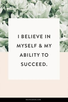 I've had loads of positive feedback from you guys saying how much you love my positive affirmation posts so I've rounded up another set for you - the Change Makers, who are choosing to step up into their light and make their biggest dreams happen. If you
