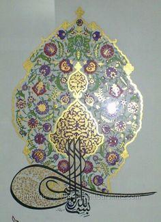 uploaded by user tezhip ile ilgili görsel sonucu Turkish Pattern, Islamic Paintings, Arabic Calligraphy Art, Turkish Art, Illuminated Letters, Arabesque, Art Forms, Art Drawings, Street Art