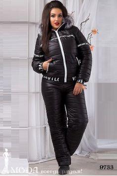 Лыжный костюм для полных 9733 Лыжные костюмы и комбинезоны оптом по низким ценам Winter Jackets, Leather Jacket, Fashion, Winter Coats, Studded Leather Jacket, Moda, Winter Vest Outfits, Leather Jackets, Fasion