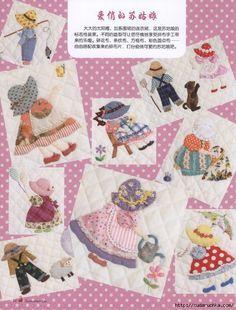 """Мобильный LiveInternet """"Sunbonnet Sue Applique 2013"""". Японская книга по пэчворку   Ludmjla - Дневник """"С миру по нитке""""  """