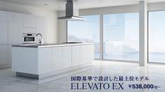 キッチンの最有力候補。 食洗機幅60cm!  サンワカンパニー エレバートEX ガゲナウ食洗機入る