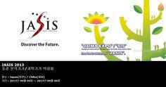 JASIS 2013 동경 분석기기/과학기기 박람회