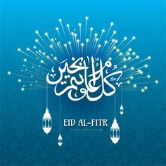 The Federal Government has declared Friday, 15 and Monday, 18 as public holidays to mark the 2018 Id-el Fitr.  Minister of Interior, Lieu...