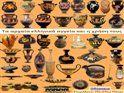 Τα αρχαία ελληνικά αγγεία και η χρήση τους