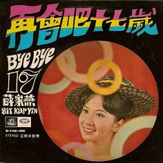 PCL LinkDump: 60's & 70's Asian Pop Record Covers