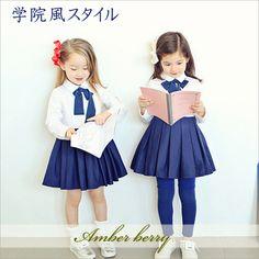 051475893f21 13 Best School Uniform images