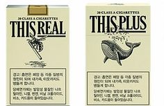 cigarettes_this_350