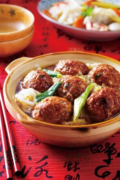 lion's head (pork balls) | Taiwanese Food {recipe in Chinese}