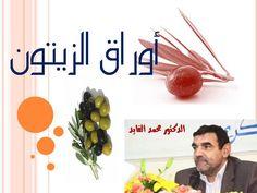 تعرف على فوائد #أوراق #الزيتون مع الدكتور محمد الفايد | صحتك اليوم