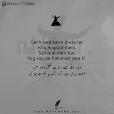 Best Short Love Sayings and Love Quotes Nfak Quotes, Bano Qudsia Quotes, Sufi Quotes, Funny Girl Quotes, Love Pain Quotes, Short Quotes Love, Love Quotes Poetry, Mixed Feelings Quotes, Poetry Hindi