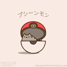 I just found Pusheen today in the pokeball.( Pokemon go ) . Its soo cute. Well, ofcourse you knew it was a lie. Nyan Cat, Chat Pusheen, Pusheen Love, Chat Kawaii, Kawaii Cat, Dibujos Cute, Grumpy Cat, Crazy Cat Lady, Cute Drawings