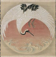 drawpaintprint:  波に鶴図 Crane and Waves, Edo period, latter half of the 18th century - Tsuruzawa Tansaku Morihiro