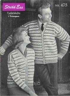 Embroidery Patterns, Knitting Patterns, Little Gift, Norwegian Knitting, Vintage Knitting, Men Sweater, Pullover, Crochet, Sweaters