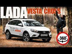 Видео 360 Обзор LADA Vesta SW Cross Почти Без Косяков. Игорь Бурцев