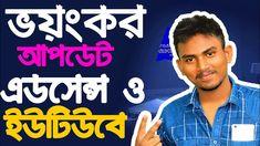 Adsense Auto Ads Bangla YouTube Monitization Disable New Update