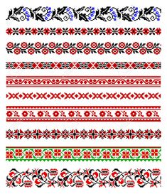 SMALL PATTERN - illustrations of ukrainian embroidery ornaments, patterns, frames and borders. Stock Photo - 8877438 Vector - illustrations of ukrainian embroidery ornaments, patterns, frames and borders. Cross Stitch Borders, Cross Stitch Charts, Cross Stitch Designs, Cross Stitching, Cross Stitch Patterns, Folk Embroidery, Cross Stitch Embroidery, Embroidery Patterns, Japanese Embroidery