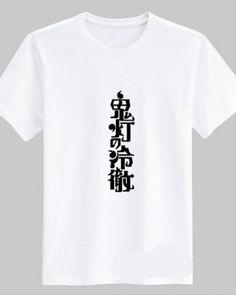 f08243d80fab1 Hozuki s Coolheadedness kanji t shirts for teenage guys and girls. Hoozuki  no Reitetsu second 2 tshirt, cotton fabric short sleeves, loose casual  style .