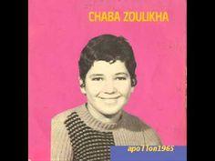 Chaba zoulikha ana habba nrouah - YouTube