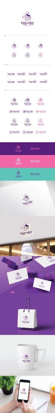 Brand Identity, Branding, Korea Design, Title Font, Logo Design, Graphic Design, Symbol Logo, Logos, Website