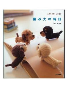 Dog Amigurumi Free Japanese Magazine On-Line (75pages)