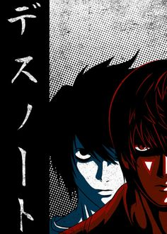"""The text says """"Death Note"""" :) Death Note Anime, Death Note Kira, Death Note Fanart, Death Note Light, Manga Art, Manga Anime, Anime Art, Arte Do Harry Potter, Minimalist Movie Posters"""