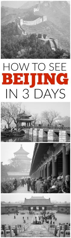 Three Days in Beijing is just enough time to see the sights - don't miss the Great Wall, Forbidden City, Summer Palace, and Temple of Heaven! Europe Travel Outfits, Travel Outfit Summer, Summer Travel, China Travel, Italy Travel, China Trip, Temple Of Heaven, European Travel Tips, Visit China
