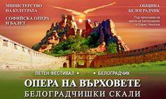 """Летен фестивал """"Опера от върховете – Белоградчишки скали"""" – EVENT BG"""
