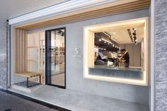 home interior design ideas Cafe Shop Design, Cafe Interior Design, Shop Front Design, Store Design, Facade Design, Exterior Design, Architecture Details, Interior Architecture, Cafe Exterior