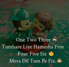 Jaan ❤️ mera dil ap pe fix 😍😘 Love Quotes Poetry, Love Picture Quotes, True Love Quotes, Love Quotes For Her, Qoutes About Love, Funny Attitude Quotes, Cute Funny Quotes, Love Romantic Poetry, Romantic Love Quotes