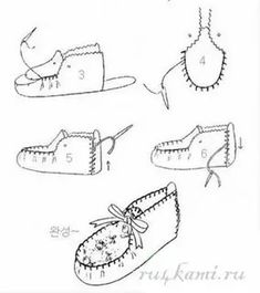Doll Shoe Patterns, Doll Shoes, Dog Tag Necklace, Snoopy, Dolls, Sewing, Moccasins, Sandals, Baby