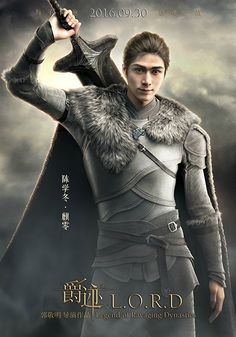 Cheney Chen in Jue ji Lorde, Fantasy Movies, Fantasy Characters, Game Of Thrones Story, Cheney Chen, Chinese Gender, Elf Art, Fantasy Drawings, Fantasy Artwork