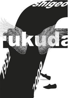 Lourdes Zolezzi // Homage to Shigeo Fukuda // BICeBé 2009
