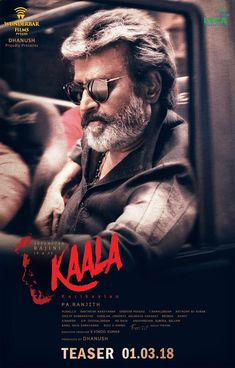 The news you have all been waiting for. #kaala TEASER FROM MARCH 1ST, 2018  #KaalaTeaser #Rajinikanth