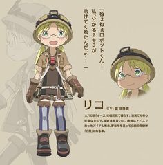 Rico (Mady in Abyss) (820x837 134 kB.)