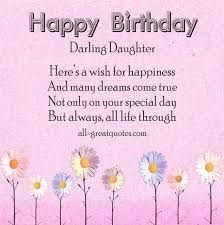 Happy Birthday Quotes For Daughter My Bday Today Wish Me   Qûøťěś  Pinterest  Birthdays Happy .