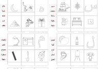 قص ولصق مطابقة كلمات الحرف مع الصور Word Search Puzzle Words Free Printables