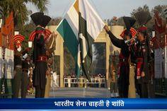भारतीय सेना चाहती है शांति पाकिस्तान हमेशा से सीजफायर का उल्लंघन करता आ रहा है. लेकिन भारत हमेशा से बातचीत के जरिए  सीमा पर बिगड़े हालातों को काबू करने की कोशिश करता रहा है. for more: http://pratinidhi.tv/Top_Story.aspx?Nid=8731