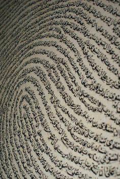 Finger print Quranic Calligraphy