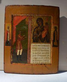 Alt- russische Ikone Gottesmutter Unerwartete Freude18J | eBay