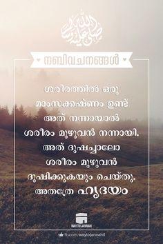 Holy Hell Malayalam Pdf