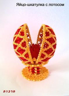 Quilled Egg with a surprise inside