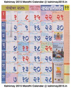 kalnirnay marathi calendar november 2018